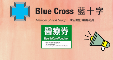Bluecross and Health Voucher
